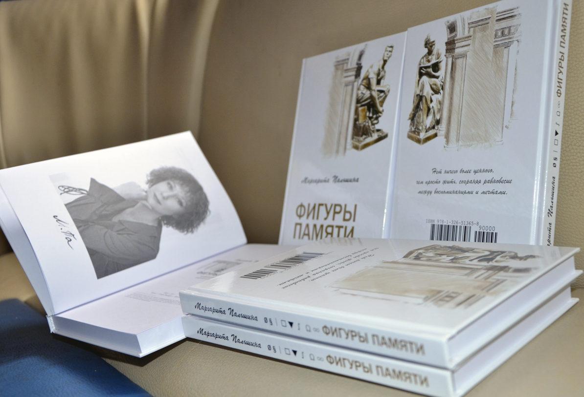 Издание и реклама книг