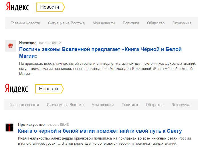 top_news