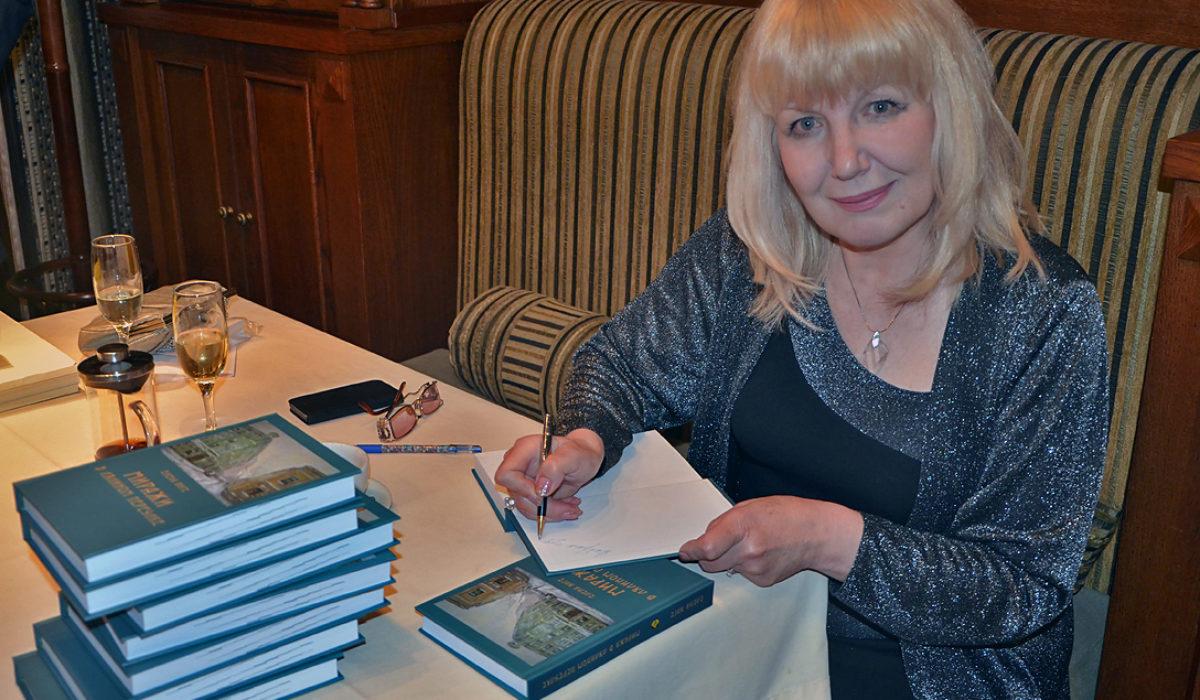 Миражи в Лялином переулке: презентация нового романа Елены Янге