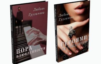 Издание, распространение в онлайн магазины и реклама книг на книжных порталах