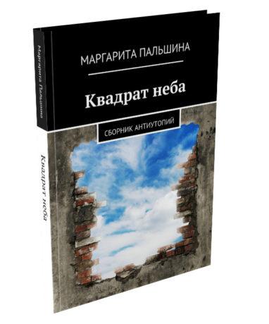 kv_book1