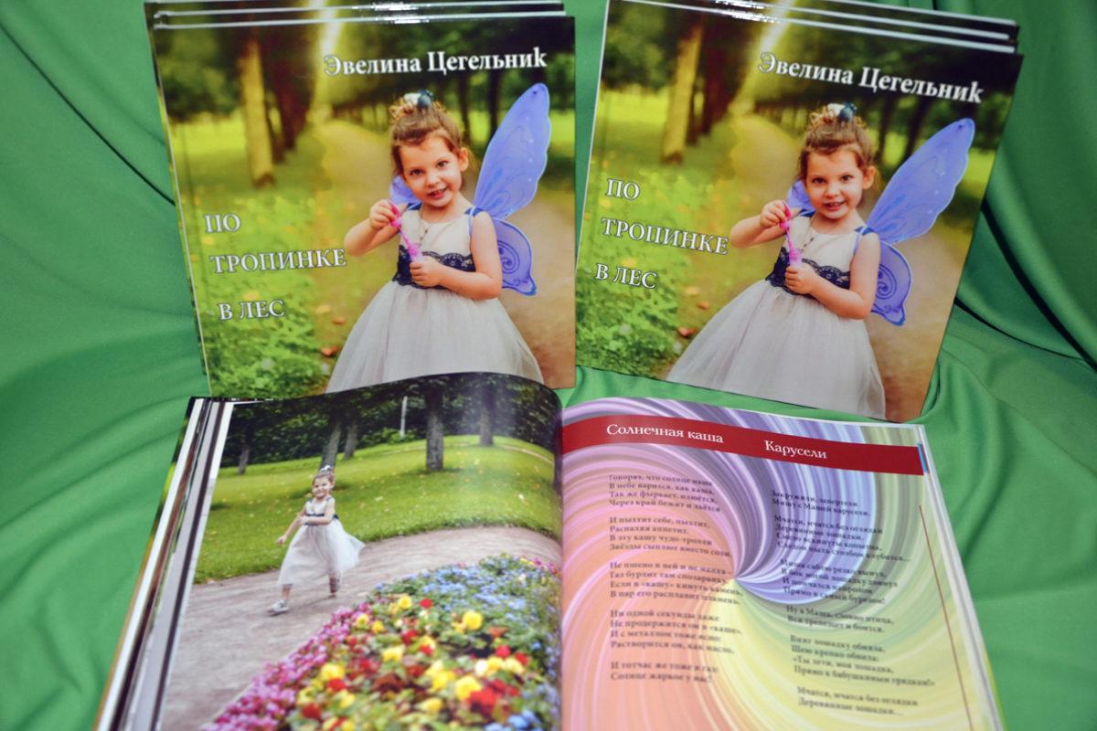 ela_book