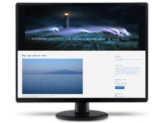 website, сайт под ключ