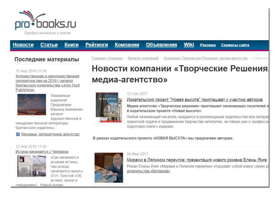 probooks_slider copy