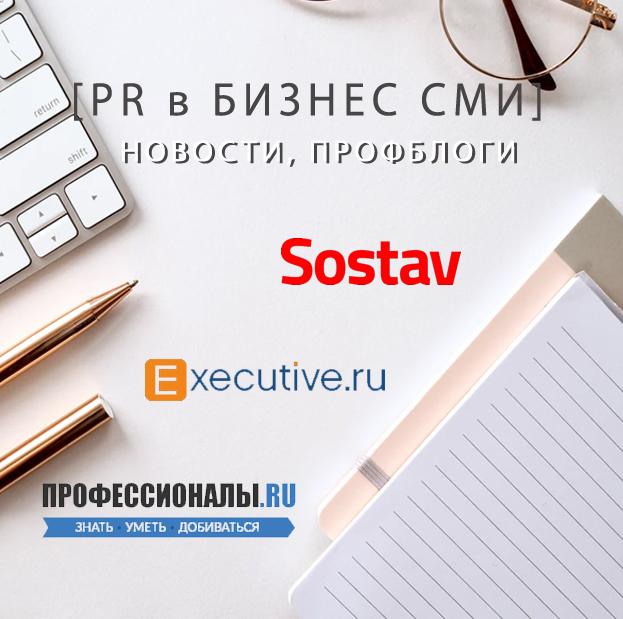 pr в бизнес блогах