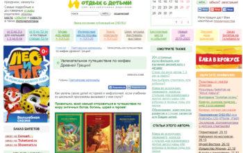 Реклама серии книг для семейного чтения в СМИ