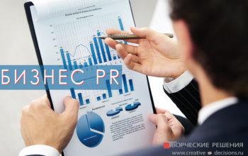 БИЗНЕС КНИГИ : Издание + PR в бизнес СМИ
